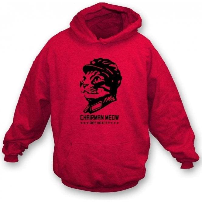 Chairman Meow Kids Hooded Sweatshirt